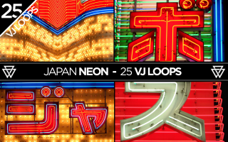 SHOPIMAGEPREVIEW-JapanNeon